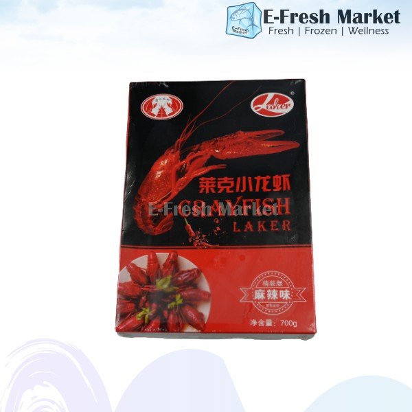 Mala Crayfish (Mini Lobster) 麻辣小龙虾 (Penang Only)