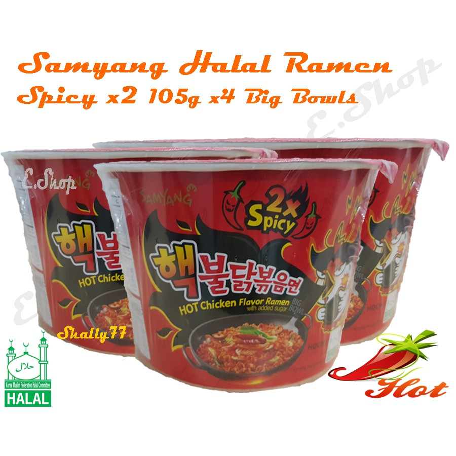 Samyang Halal Cheese Hot Chicken Ramen 4 Big Bowl Shopee Malaysia Curry Logo