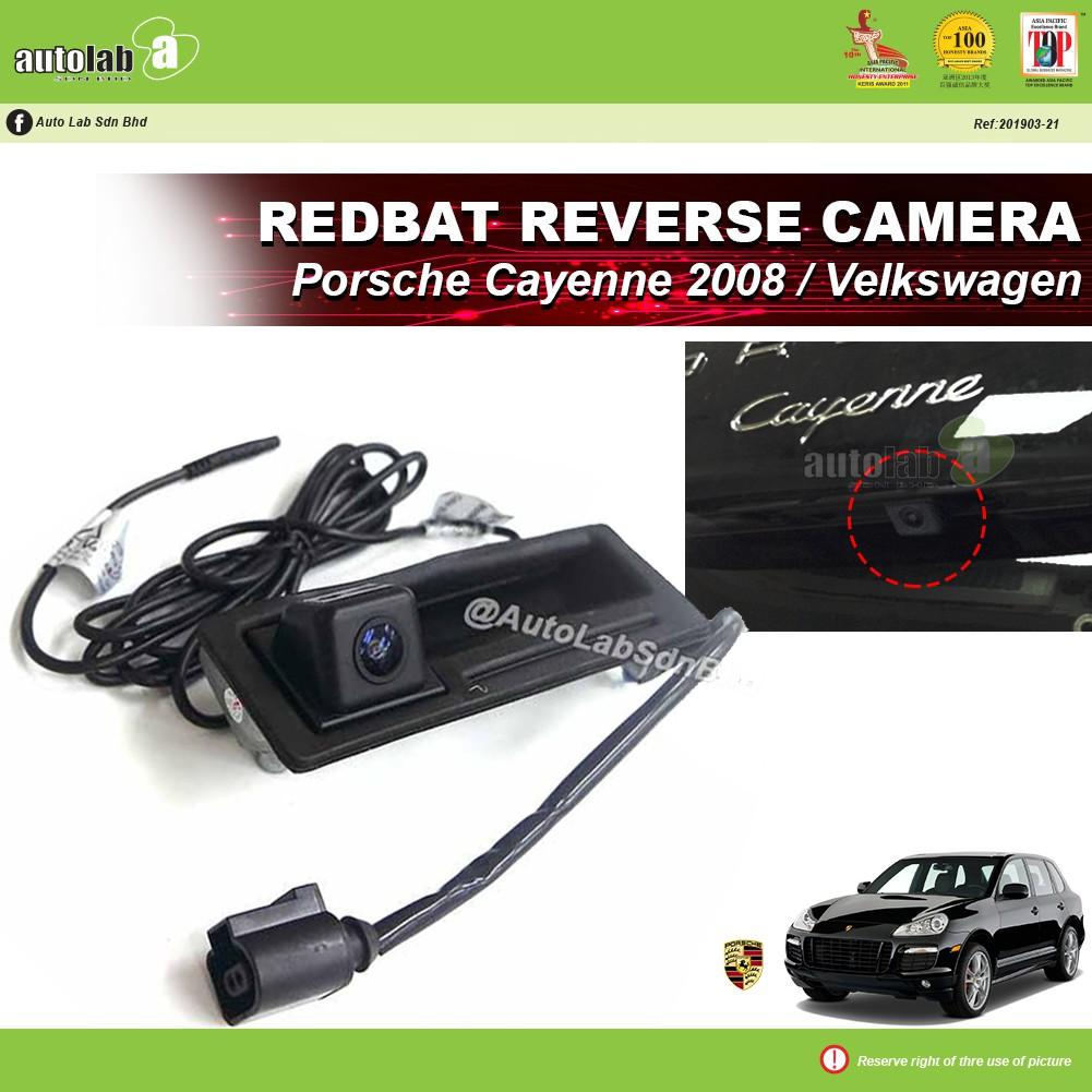 Redbat OEM Reverse Camera back door handle Porsche Cayenne 2008 / Volkswagen (Taiwan)