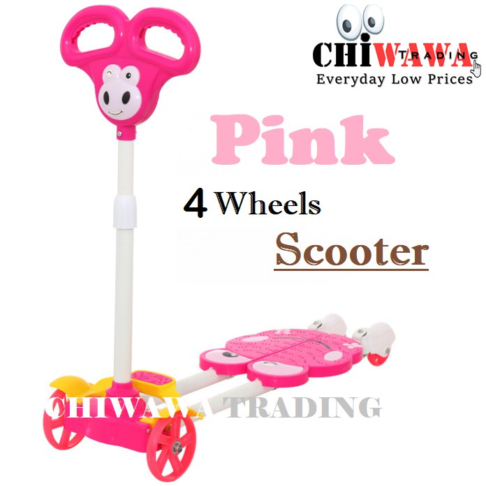4 Wheel Height Adjustable Balance Kick Scooter with Brake Skuter