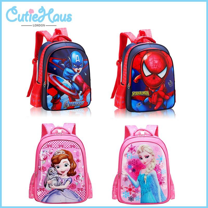 c713786545ef Cutiehaus 4 Different Designs Of Comfortable Cartoon Backpack School  Children