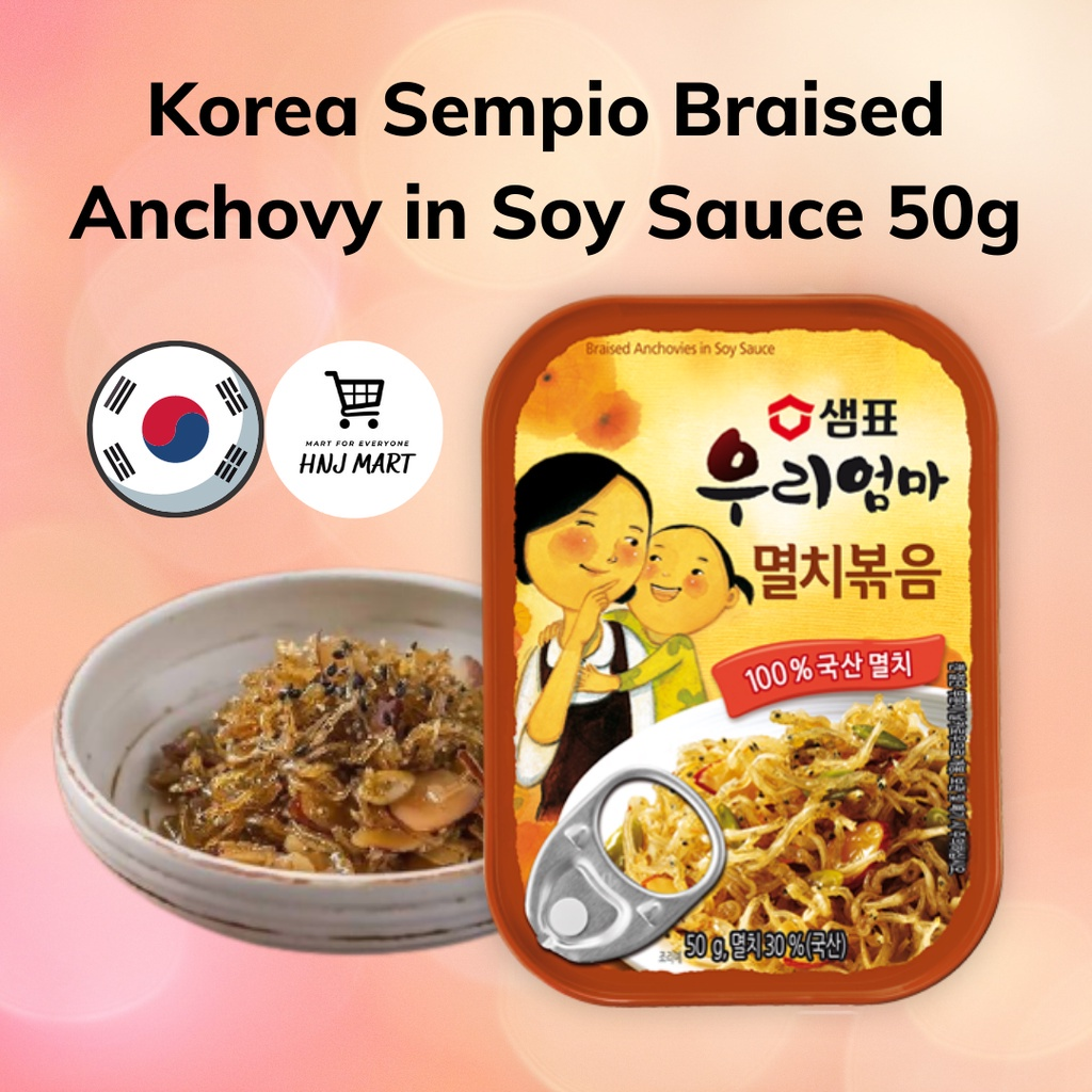 Korea Sempio Braised Anchovy in Soy Sauce 50g Korea Traditional Side Dish
