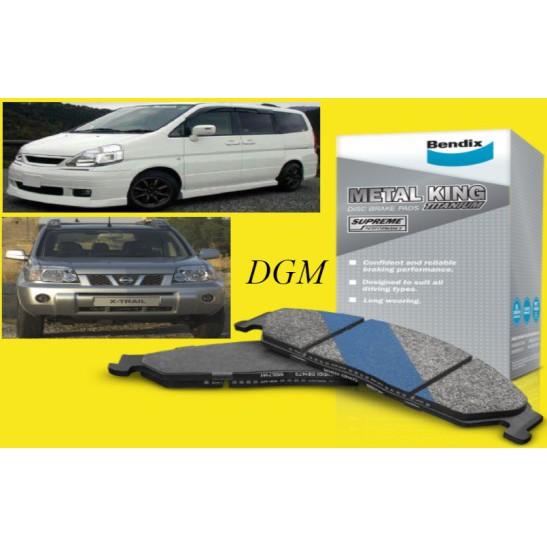 Bendix Nissan X-trail T30 / Serena C24 2003- Front Disc Brake Pad Metal King (DB1333MKT)