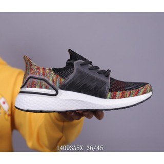 Adidas Ultra Boost 5.0 Popcorn Lovers Limited Edition Unisex