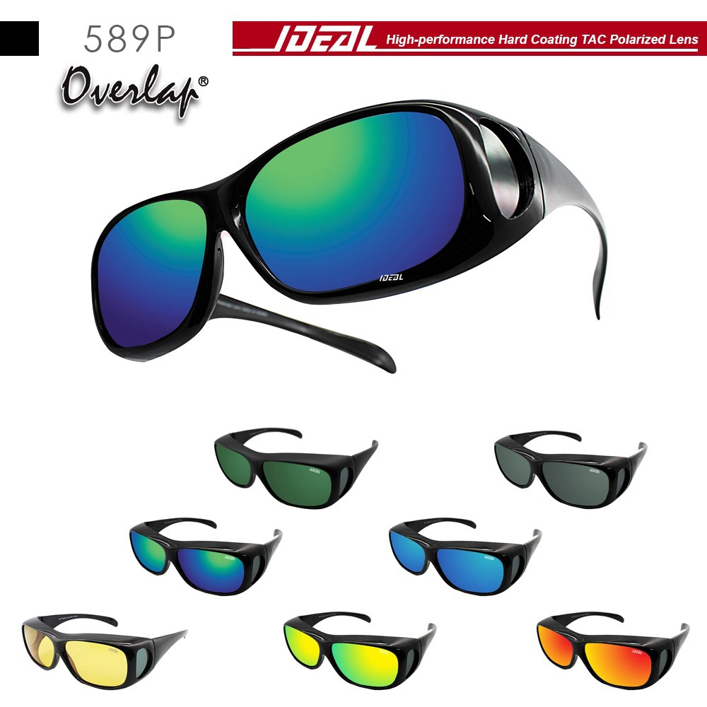5b0a28ffd17 IDEAL 529P FIT OVER OVERLAP POLARIZED SUNGLASSES