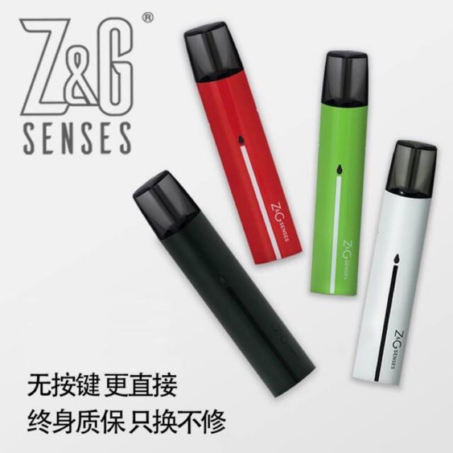 ZG Zunge authentic epan electronic cigarette smoking cessation artifact (Green)