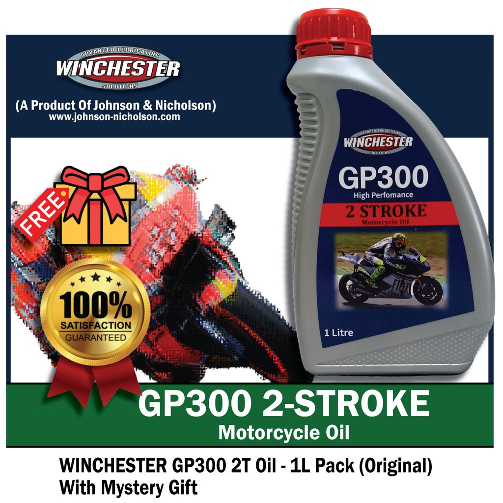 Winchester Motorcycle Oil GP300 2 STROKE (1L)