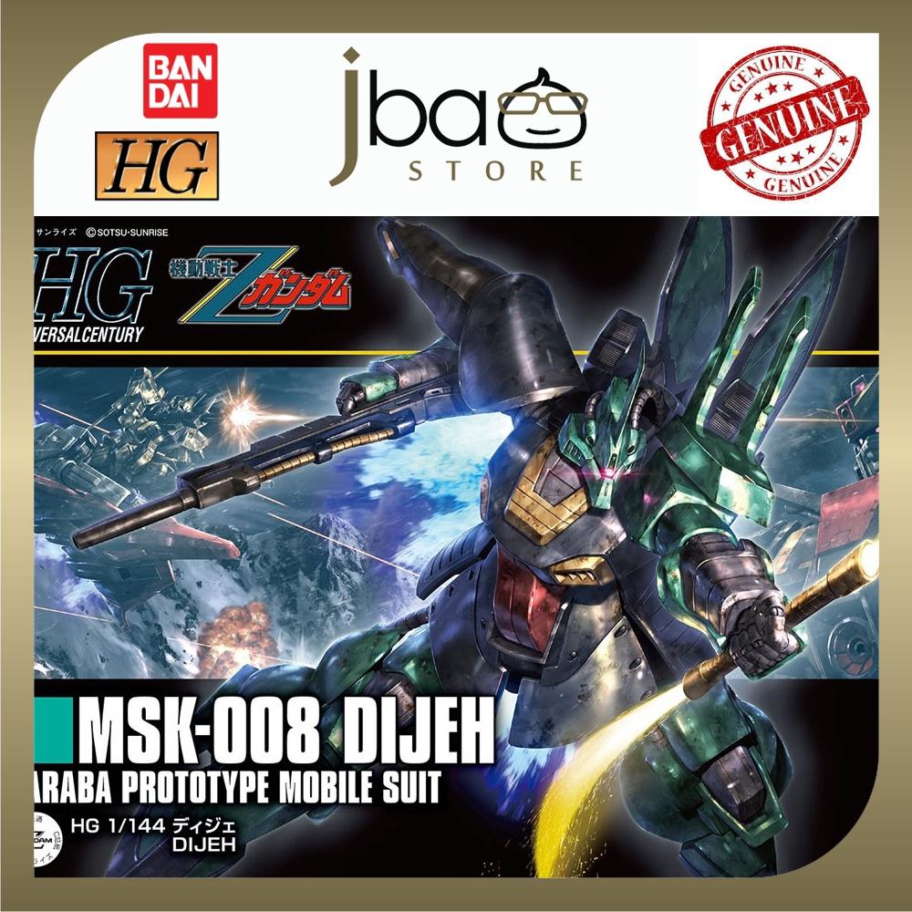 Bandai 1/144 Dijeh HGUC 219 MSK-008 Karaba Prototype Mobile Suit