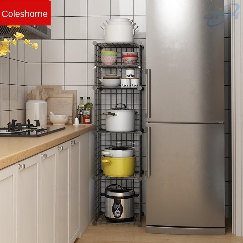 Kitchen Storage Cabinets Vegetable Shelves Floor To Ceiling Household Layered Sundries Snack Storage Removable Shopee Malaysia