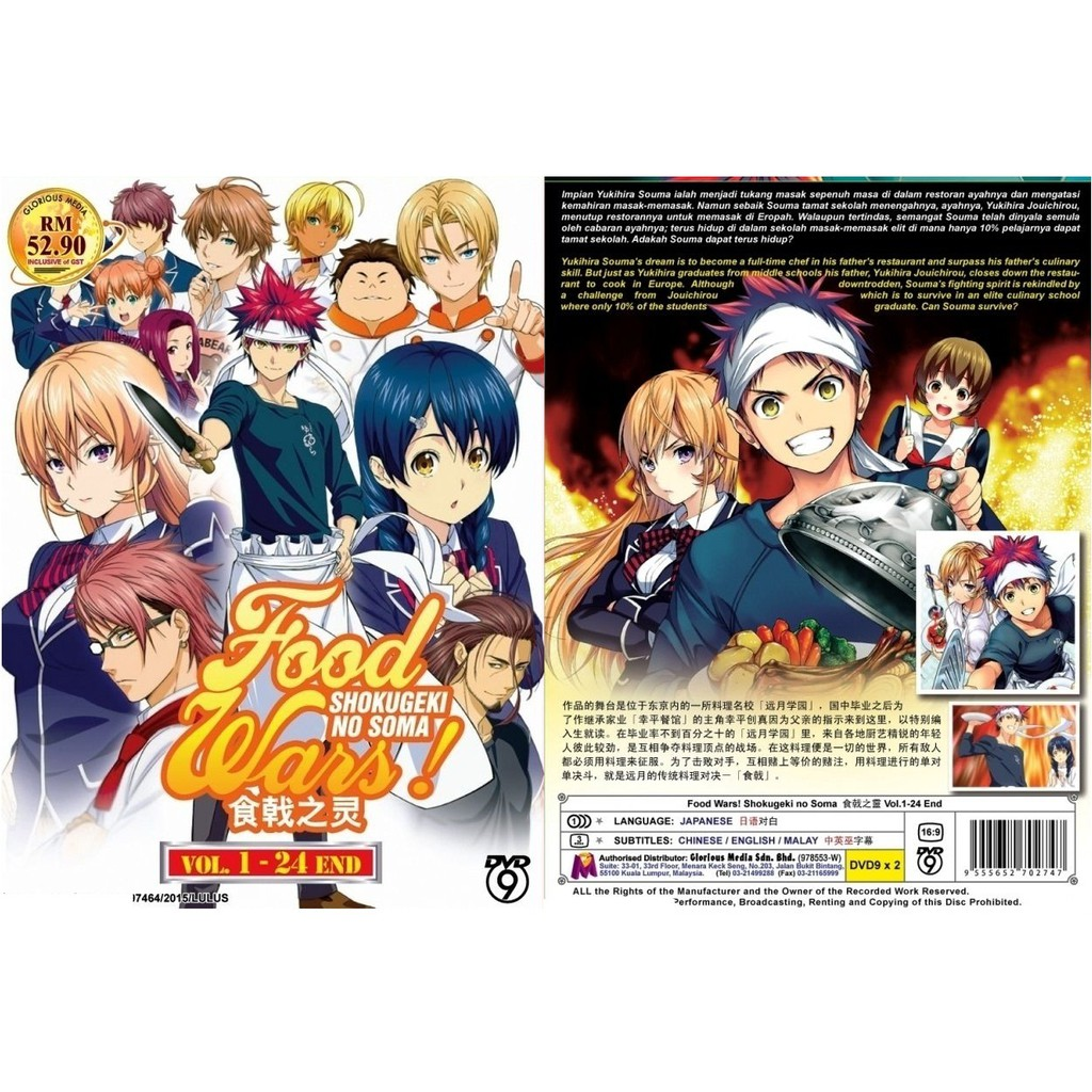 Download Anime 60fps Sub Indo: Air Gear 125OVA Subtitle Indonesia Tamat Download Anime Sub