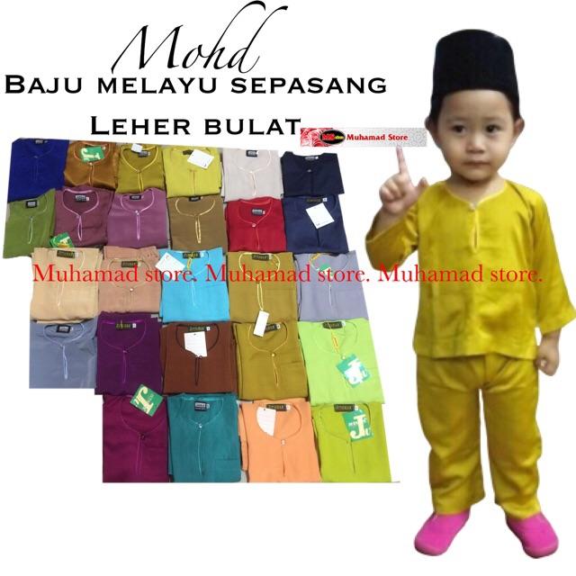 Baju Melayu Muhamad Leher Bulat (Baby & Kanak2) Saiz 14, 16, 18 & 20  BMMLBBNK