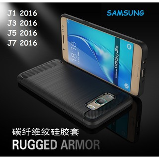 Samsung Galaxy J5 2016 Carbon Fiber Slim Brushed Line Medium Hard TPU Casing .