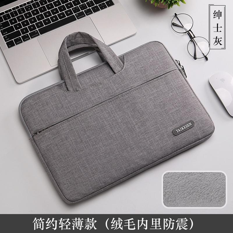 7f2e122780aa Notebook bag laptop bag laptop Macbook size 12/13/14/15 / 15.6 Thick fluff