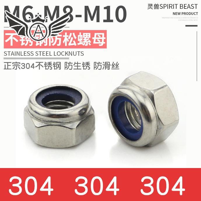 50Pcs DIN985 M3 M4 M5 M6 Galvanized Self-locking Nut Nylon Lock Nut##