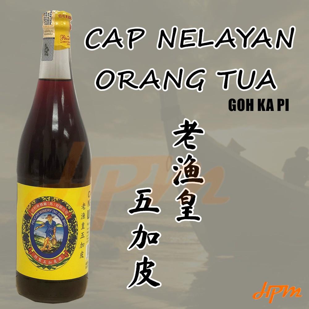 Cap Nelayan Orang Tua Goh Ka Pi 老渔皇五加皮