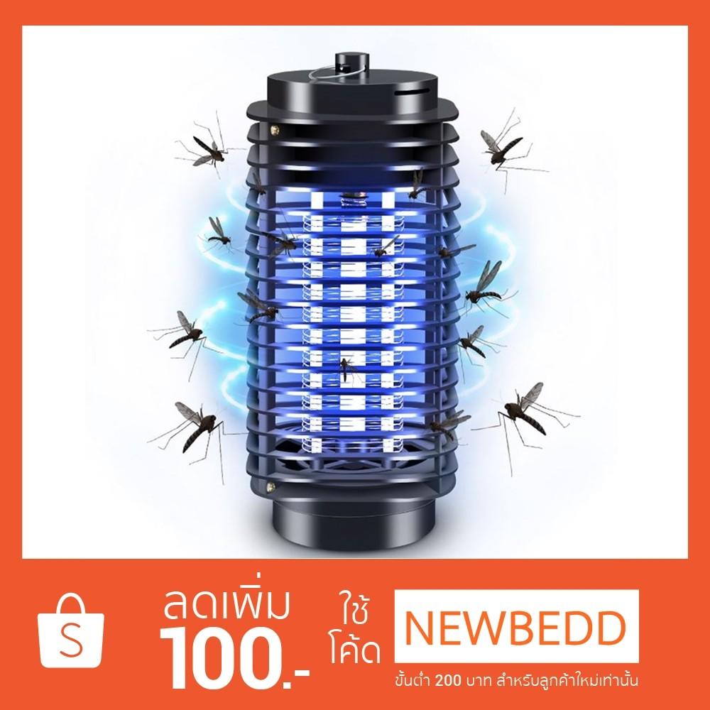 เครื่องดักยุง โคมดักยุง แสง UV