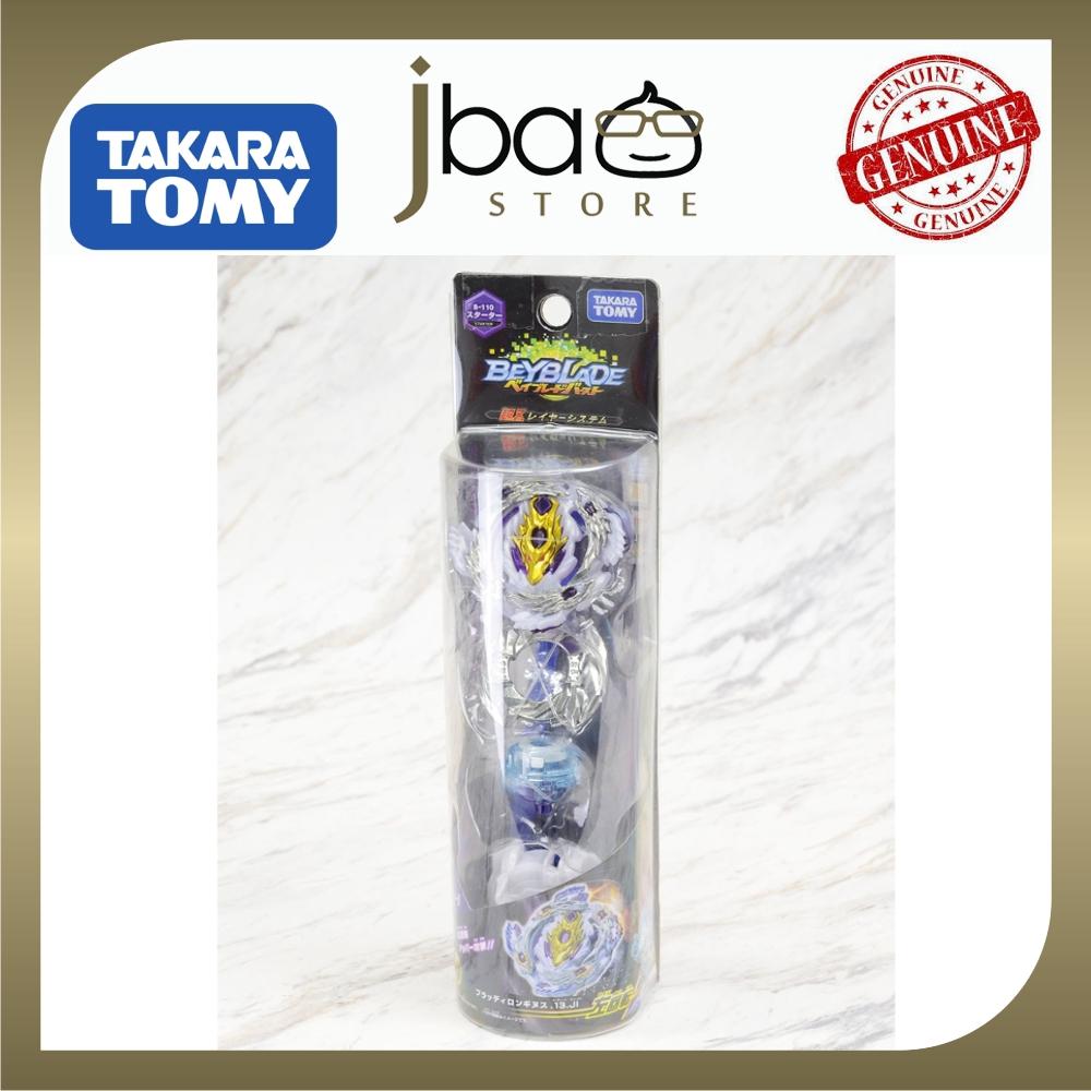Takara Tomy Beyblade Burst B-110 Starter Cho-Z Bloody Longinus.13.Jl metal dragon