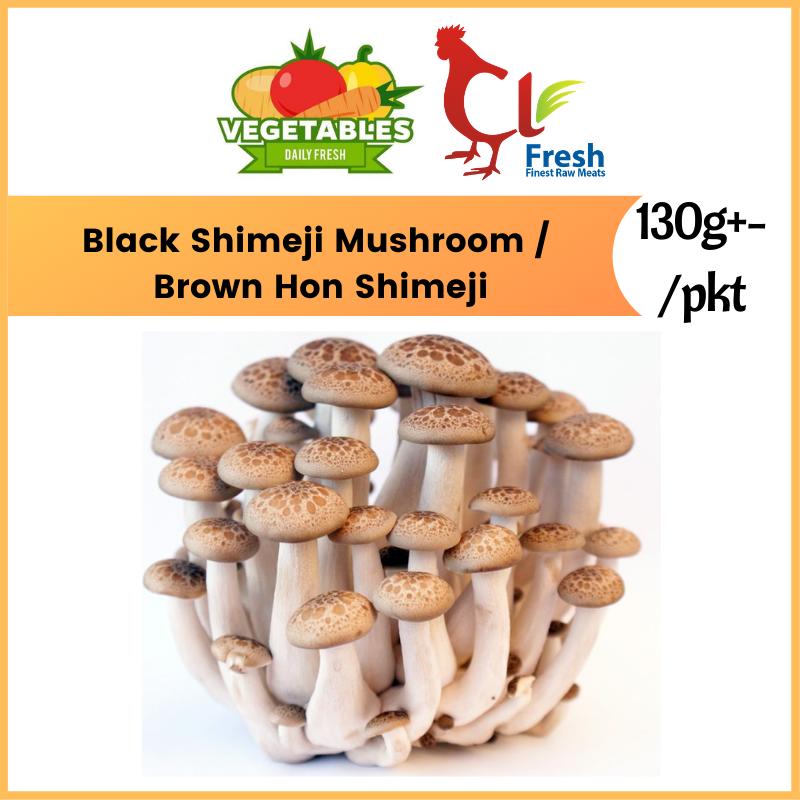 Black Shimeji Mushroom / Brown Hon Shimeji - 130g+-/pkt