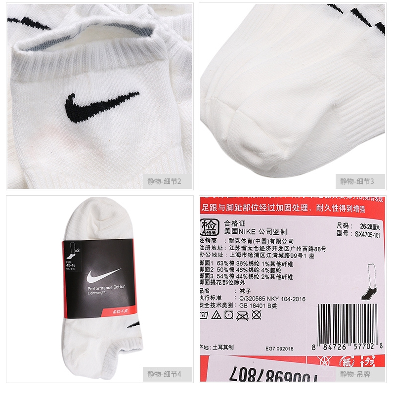 Gastos Mirar fijamente Pico  NIKE Nike socks men's socks women's socks 2019 summer cotton socks three  pairs of sports socks socks SX4705-101 | Shopee Malaysia