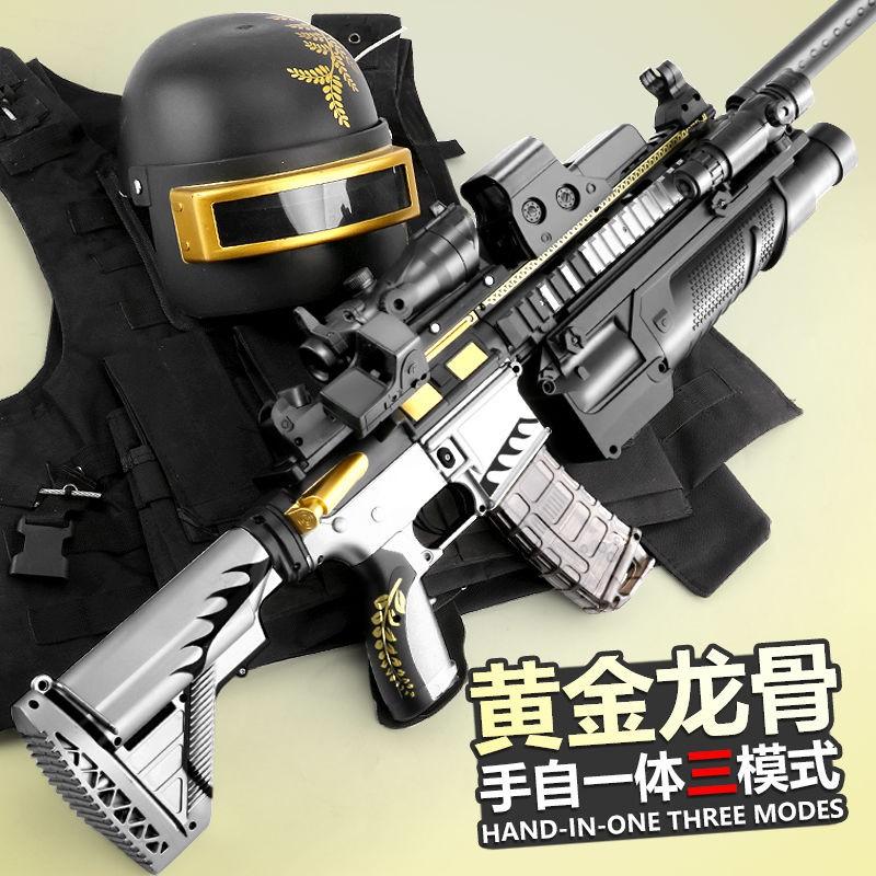 M416 Assault Rifle Gold Keel Hand Self Integrated Rifle Electric Burstgun Boy Toygun Full Set Shopee Malaysia