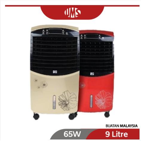 UMS Air Cooler UAC-403