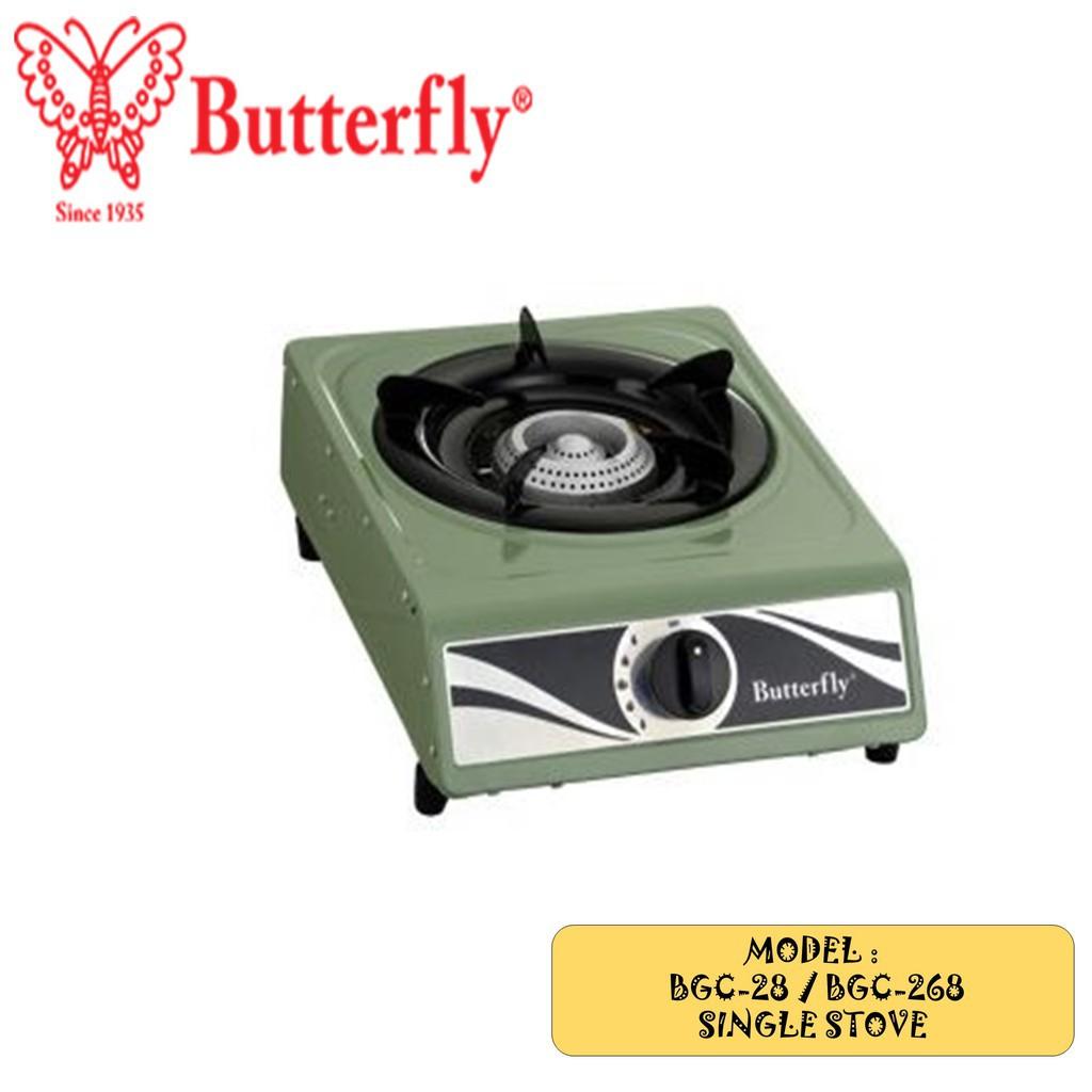 Butterfly Epoxy Single Gas Cooker BGC-28