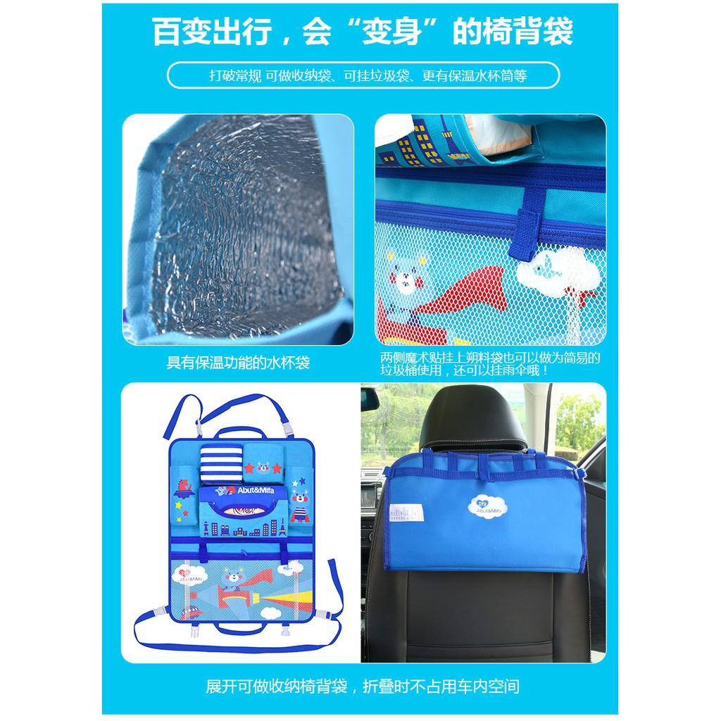 🚛Ready stock Local📦Car Organizer Seat Storage Bag For Kids IPad Holder