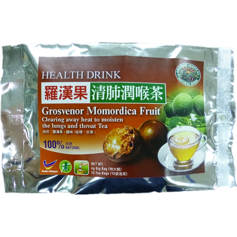 Grosvenor Momordica Tea:Clear Heat & Moisten Lung 罗汉果茶:清热润肺