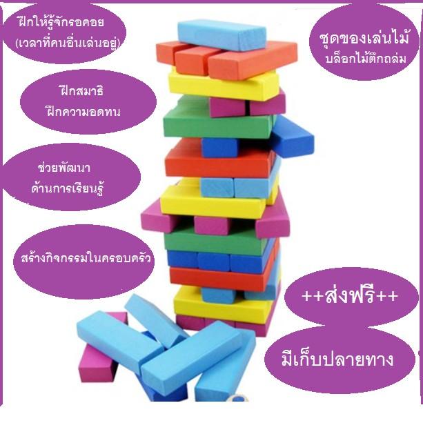 พร้อมส่ง! ของเล่นไม้ ชุดของเล่นไม้ ของเล่นเด็ก ของเล่นไม้เสริมพัฒนาการ ช่วยฝึกสมาธิ ฝึกความอดทน เหมาะสำหรับเด็ก 3 ป