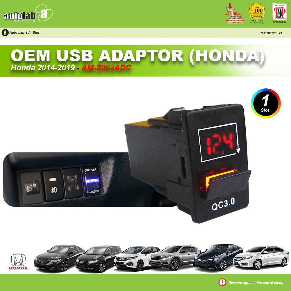 Quick Charger 3.0 OEM USB Adaptorfor Honda 14'-19' - AM-Z062ADC