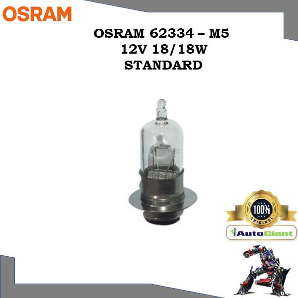 OSRAM 62334 - M5 12V 18/18W STANDARD LAMPU HALOGEN HONDA WAVE