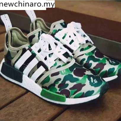 BAPE X Adidas NMD R1 Camouflage Joint Qualifying