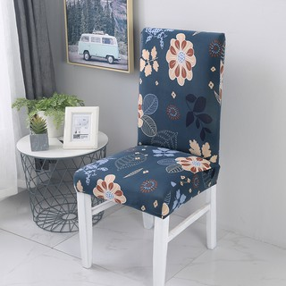 Incredible Spandex Stretch Chair Cover Banquet Chair Cover Wedding Chair Covers Dining Chair Covers Chair Slipcovers Onthecornerstone Fun Painted Chair Ideas Images Onthecornerstoneorg