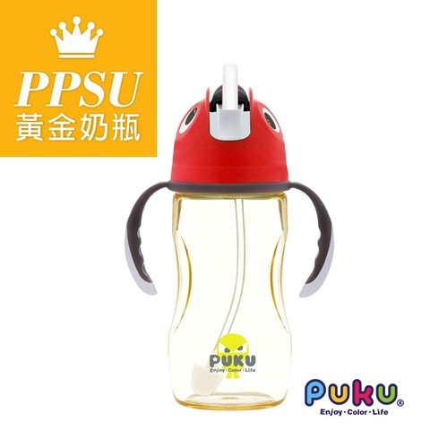 Ready Stock PUKU WIDE NECK PPSU TRAINING CUP Straw Canteen 280ML企鵝滑蓋學習水杯 P10822
