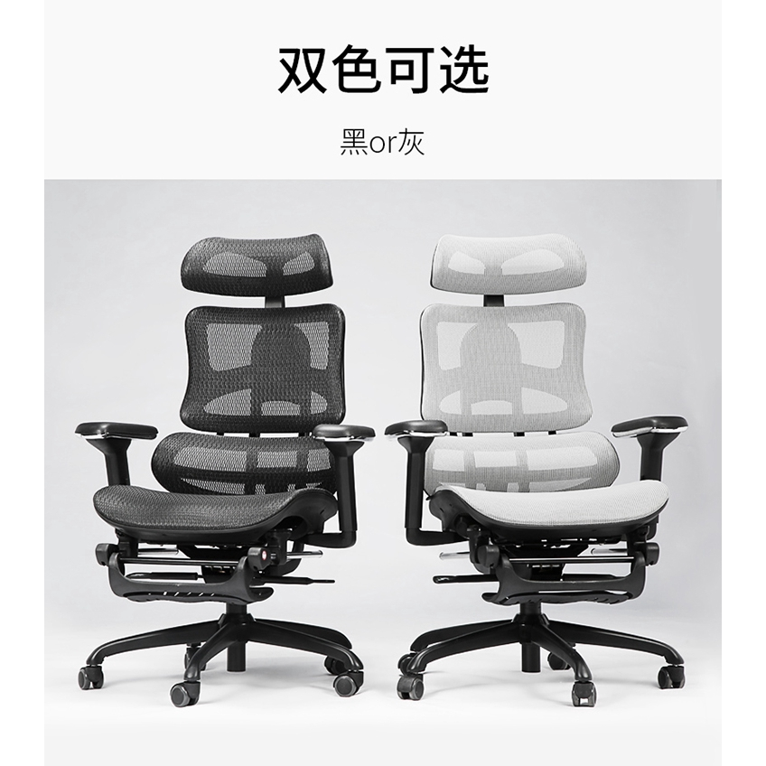 Computer Chair Home Comfortable Afternoon Rest Chair Ergonomics Chair Boss Chair Reclining Office Chair Waist Protection Chair Shopee Malaysia