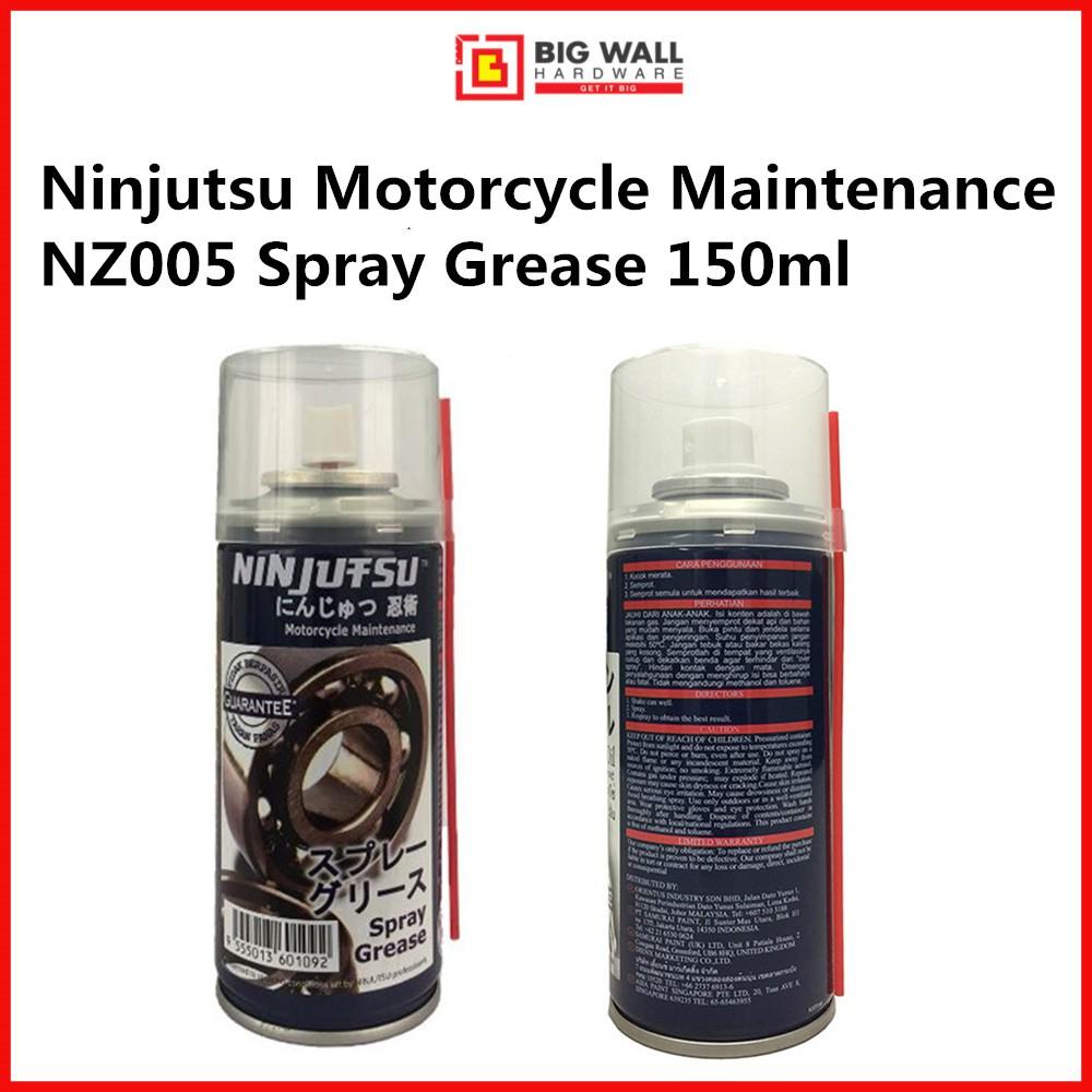 Samurai Ninjutsu Motorcycle Maintenance  NZ005 Spray Grease 150ml