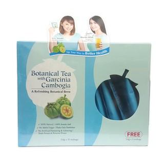Beauxlim Botanical Tea With Garcinia Cambogia 3 6g X 15 Teabags Shopee Malaysia