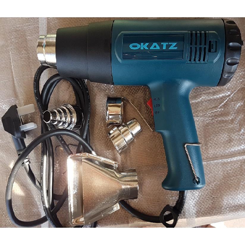 heater gun air blower hot heat heating nozzle fan control power supply adjustable high low pressure press motor blow