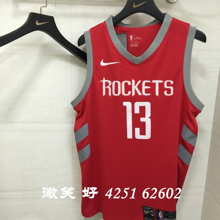 info for 59ac1 aa218 Authentic Nike NBA Houston Rockets 13th James Harden Jersey City edition  Chinese
