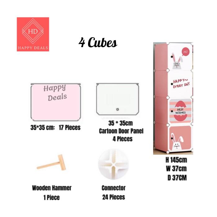 Happy Deals DIY Magic 12 Cube Almari Large Capacity Creative Storage Cabinet