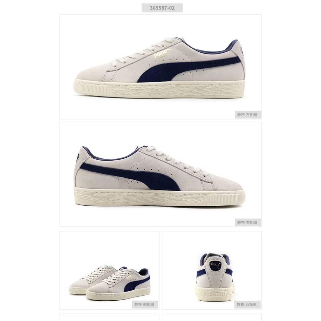 Original Puma Suede Classic Archive Low Beige Blue 365587 02