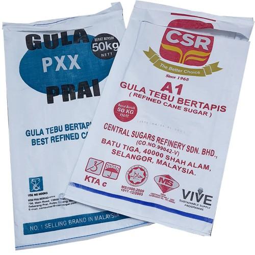 [Ready Stock] Used PVC Plastic Sugar/Flour Bag (10 PCS) - Guni Plastik Terpakai