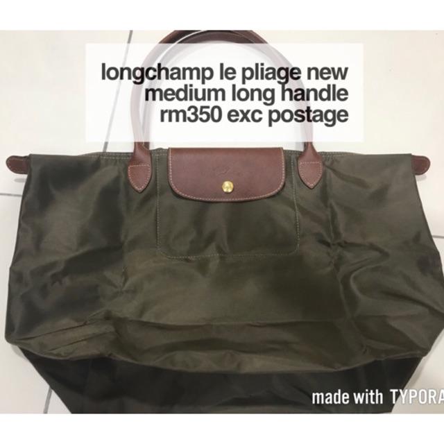 c79b4e52c7 Authentic Longchamp Medium Roseau Reversible Shoulder Tote | Shopee Malaysia