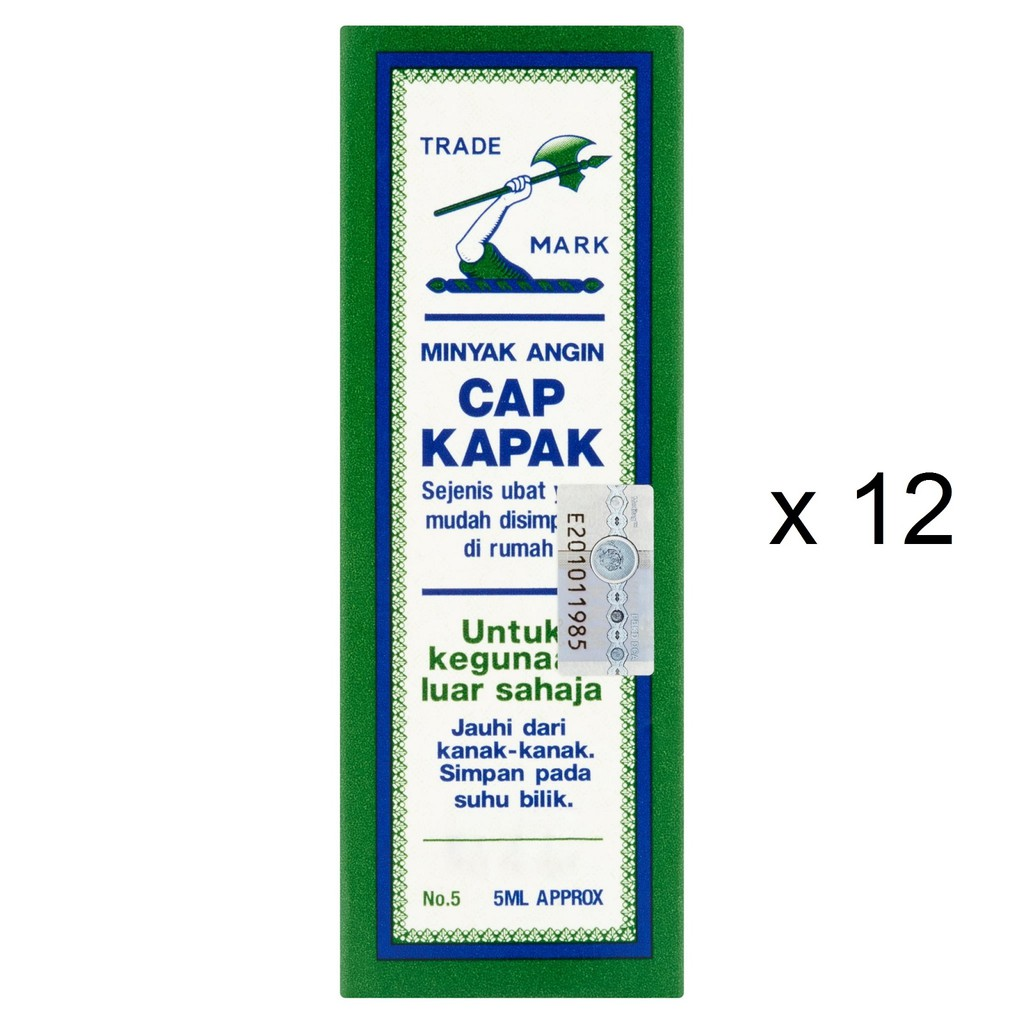 Axe Brand Medicated Oil (5ml x 12)