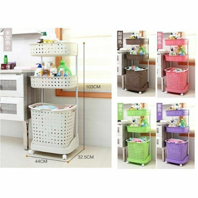 3 Tiers Large Capacity Laundry Basket Organizer With Wheels (RANDOM COLOR)