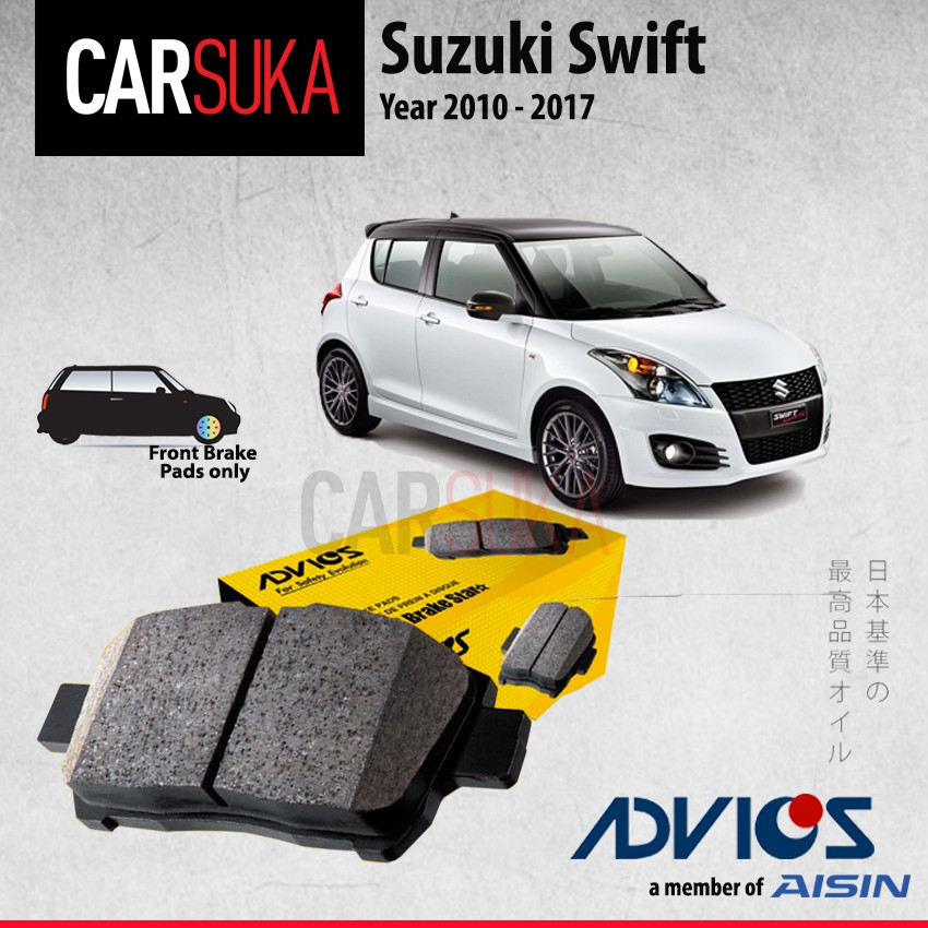 Front Brake Pads for SUZUKI Swift IV FORD Fiesta VI