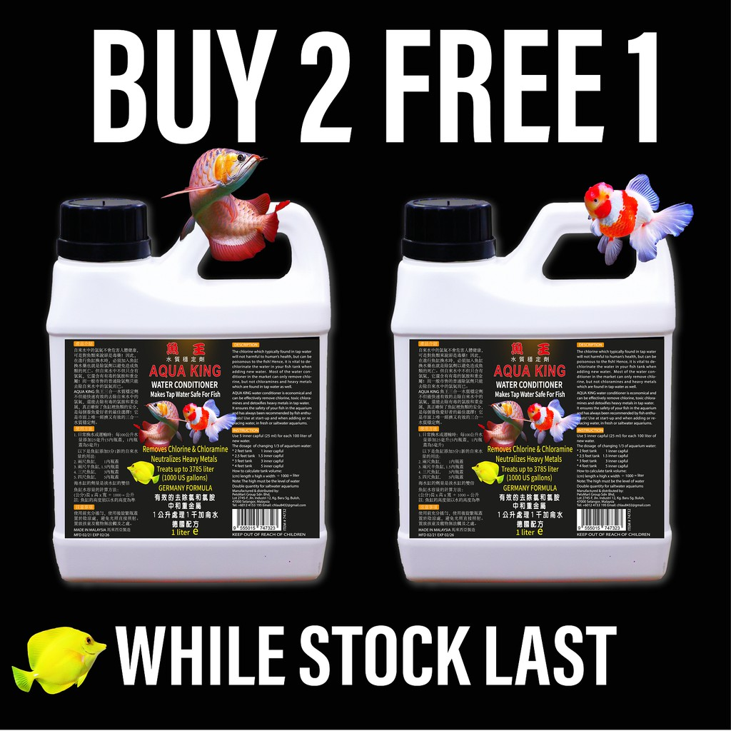 (BUY 1 FREE 1)1 Liter Aqua King Water Conditioner - Instantly Removes Chlorine and Chloramine