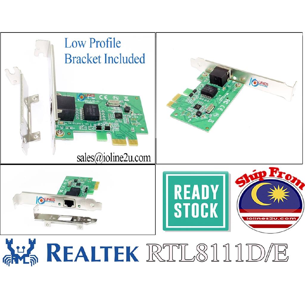 PCIe Gigabit Network Card Ethernet LAN 8111D/E High/Low Profile Bracket  10/100/1000Mbps