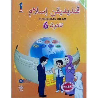 Buku Teks Pendidikan Islam Tahun 6 Shopee Malaysia