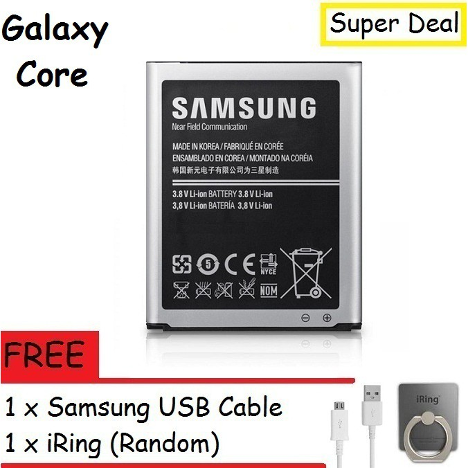 Samsung Galaxy Core S8250 Battery With Free Gift